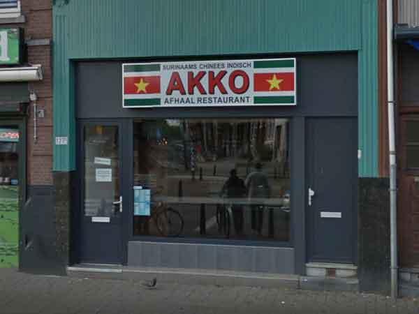 Akko Afhaalrestaurant Rotterdam Vierambachtsstraat Winkelen in Delfshaven