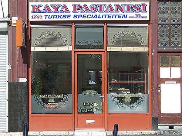 Kaya Pastanesi Rotterdam 1e mMiddelaandstraat Winkelen in Delfshaven
