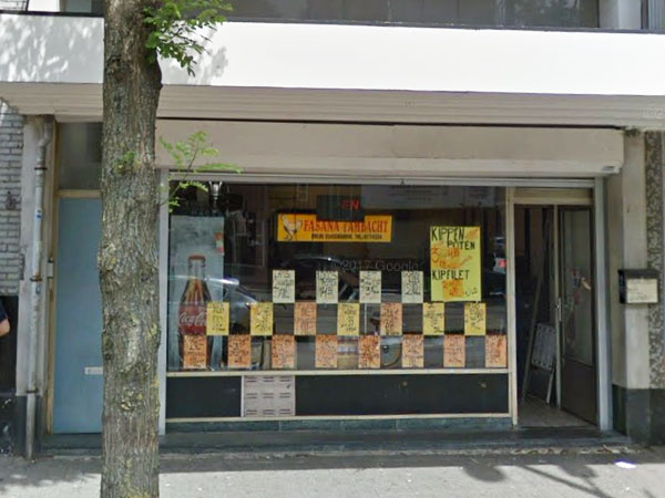 Fasana 't Ambacht Halal Vleeshandel - Vierambachtsstraat - Rotterdam - Winkelen in Delfshaven