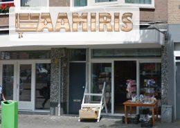 Aamaris Design Centre - Vieramabachtsstraat - Rotterdam - Winkelen in Delfshaven
