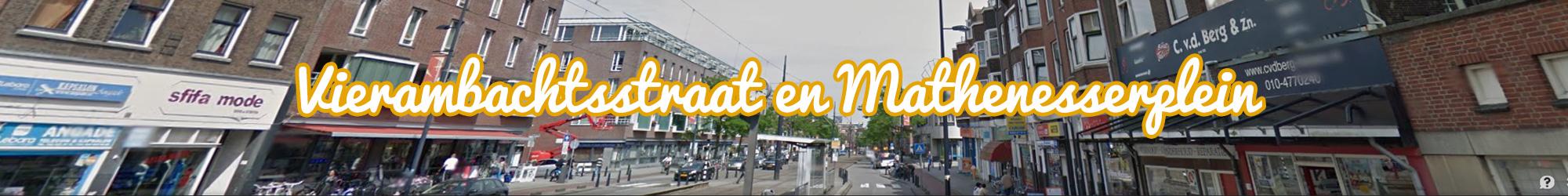 Vierambachtsstraat - Winkelen in Delfshaven